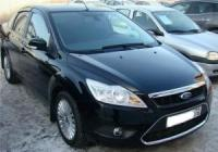 Ford Focus 3 (Форд Фокус 3) седан, АКПП, 2 л., 150 л.с  - 2012 отзыв