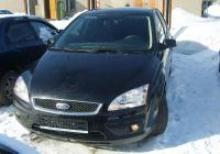 Ford Focus 2 (Форд Фокус 2)  седан 1.6  (115hp)  МКПП - 2009 отзыв