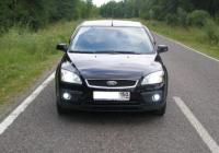 Ford Focus 3 (Форд Фокус 3)  седан 2.0  (150hp)  АКПП - 2012 отзыв