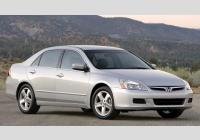 Honda Accord (Хонда Аккорд) 2.4i (190Hp) - 2006 отзыв