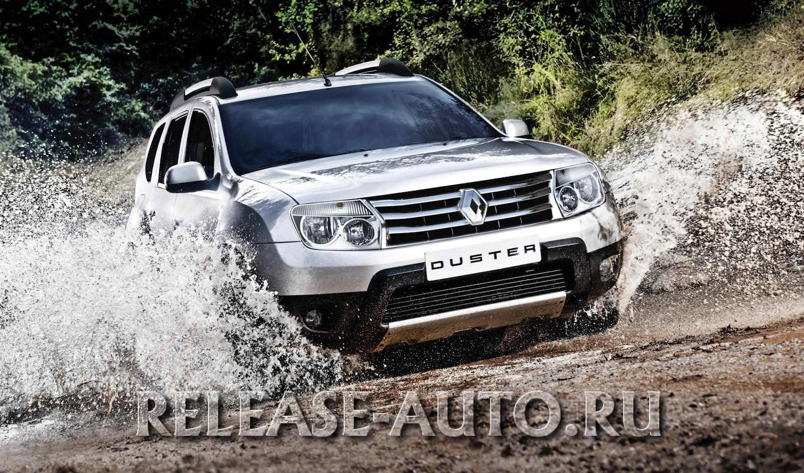 Renault Duster (Рено Дастер) отзывы ...